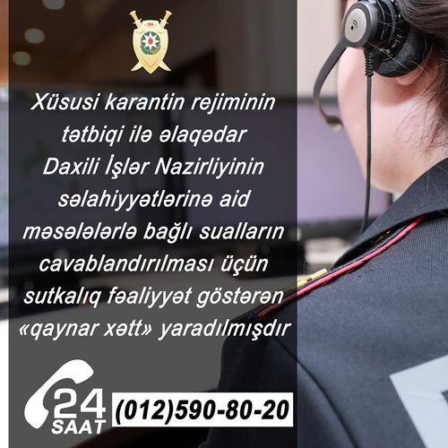 Din In Karantin Rejimi Ilə Bagli Qaynar Xətt I Yaradilib